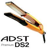 ハッコー アドスト ADST Premium DS2 ストレートアイロン ☆{ サロン専売品 ヘアケア ☆☆