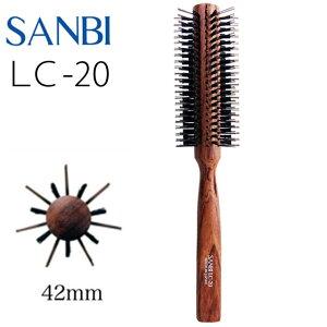 SANBI サンビー工業 ロールブラシ LC-20 ☆{ SANBI サロン専売品 激安 セー…