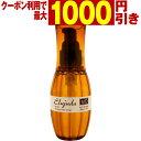◆最大1000円引クーポンあり7/4 9:59迄★送料無料◆...