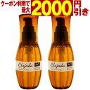 ◆最大2000円引クーポンあり7/11 8:59迄★送料無料...
