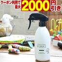 ◆最大2000円クーポンあり4/26 9:59迄★送料無料◆...