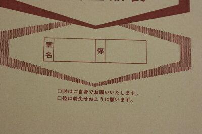 特殊封筒貴重品袋(大)クラフト封筒(茶色)表印刷あり500枚