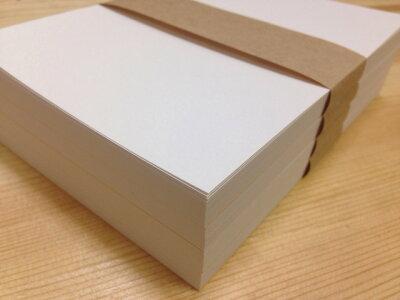 【A6サイズ】厚めの紙200枚denkon