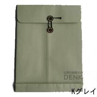 角2封筒保存袋Kカラー120100枚マチ紐(ひも)付きタイプ
