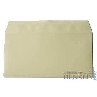 ハート カラー封筒 カマス貼 洋長3 クリーム  85g/m2 枠なし 1000枚 yd6931