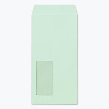 ハート パステルカラー封筒 長3 窓付封筒45×90mm 透けないコーティング パステル グリーン 80g/m2 センター貼 枠なし 400枚 mf1183