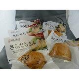 お取り寄せ 北海道産 若鶏手づくりさらだちきん(ペッパー・スモーク)100g×各3パック入り(計6パック)道産 国産