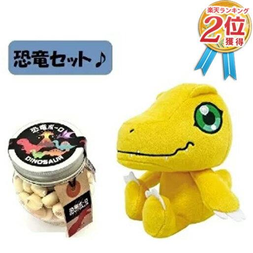 クッキー・焼き菓子, その他  (BANDAI) : Chibi 50g (2 2021