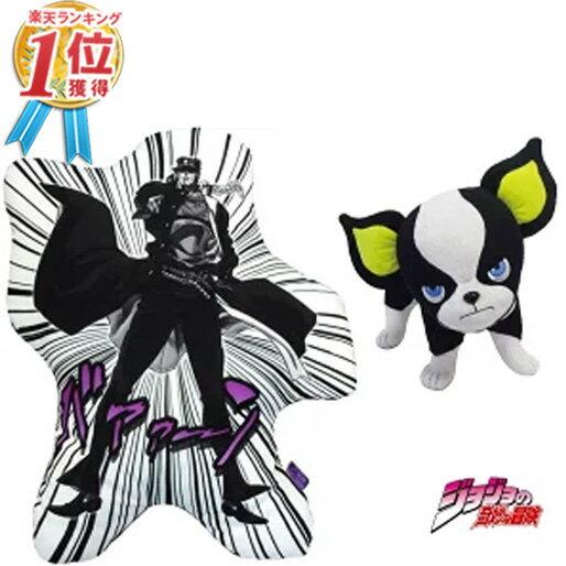 ぬいぐるみ・人形, ぬいぐるみ Ver (2) JOJO 3