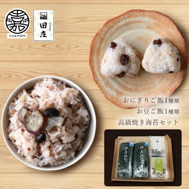 米・雑穀, セット・詰め合わせ  3102 1 (4)
