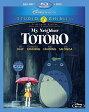 となりのトトロ 劇場版 BD+DVD combo (82分収録 北米版 ) Blu-ray ブルーレイ DVD ジブリ【輸入品】