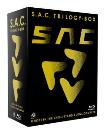 攻殻機動隊S.A.C. TRILOGY-BOX (初回限定生産) [Blu-ray]:なかのふぁくとりー
