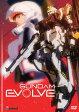 GUNDAM EVOLVE(ガンダムイボルブ) DVD (全15話 120分収録 北米版) 【輸入品】