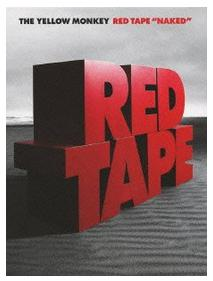 """RED TAPE """"NAKED""""(初回生産限定盤) [DVD]:なかのふぁくとりー"""
