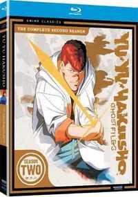 幽遊白書 2 BD (29-56話 620分収録 北米版) Blu-ray ブルーレイ【輸入品】
