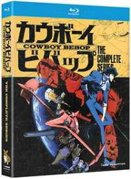 カウボーイビバップ BD (全26話 650分収録 北米版) Blu-ray ブルーレイ