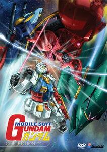 機動戦士ガンダム 1&2セット DVD (第01〜42話 北米版) 【輸入品】