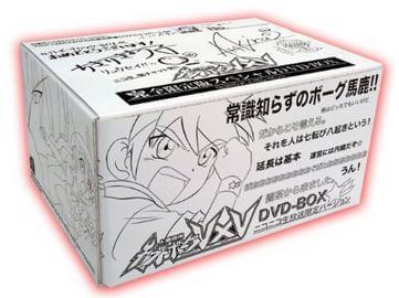 【中古・良】人造昆虫カブトボーグVxV 完全限定版スペシャル DVD-BOX