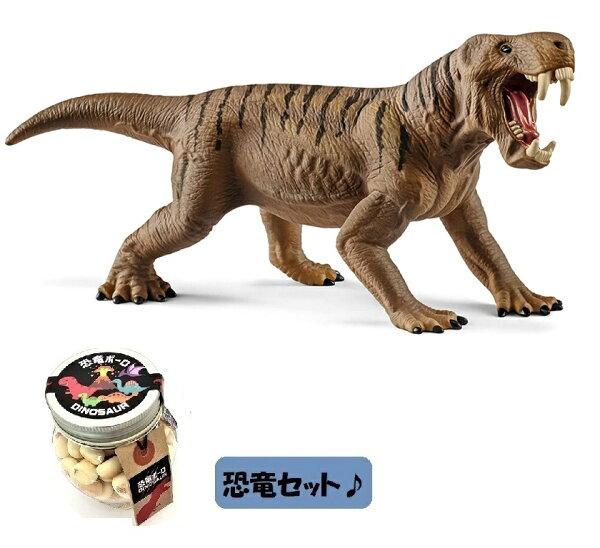 でしか買えません シュライヒ(Schleich)恐竜ディノゴルゴンフィギュア15002&恐竜ボーロ50g(2種セット)たまごボ