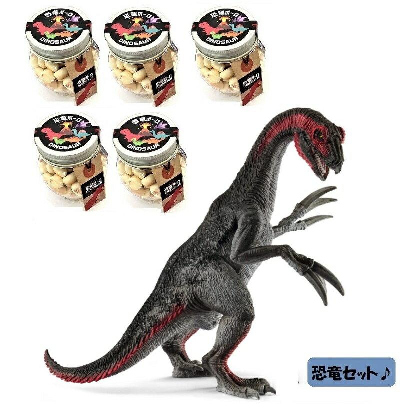 クッキー・焼き菓子, その他  (Schleich) 15003 50g 5 (26 2020