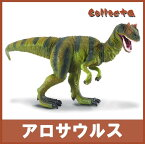 collecta (コレクタ) 恐竜 ダイナソー アロサウルス フィギュア おもちゃ