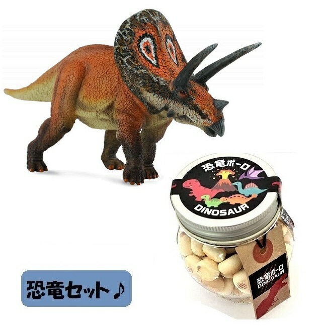 クッキー・焼き菓子, その他  collecta 88512 50g (2 2020