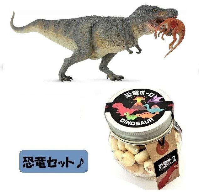 クッキー・焼き菓子, その他  collecta 88573 50g (2 2020