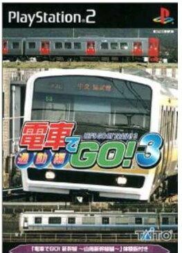 PlayStation2 電車でGO!3 通勤編