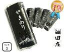 田庄やきのり ランク3 (10枚入・5パック)全型50枚 5...