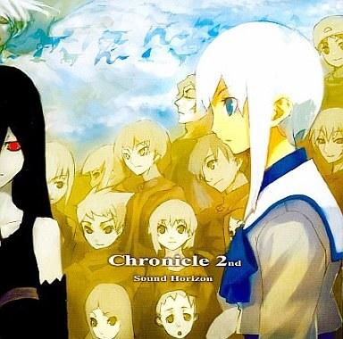 Chronicle 2nd Sound Horizon サウンドホライズン:なかのふぁくとりー