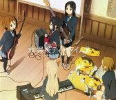 TVアニメ「けいおん! ! 」劇中歌集 放課後ティータイム II(初回限定盤) Limited Edition