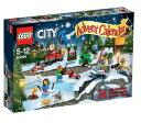 LEGOシティ アドベントカレンダー