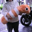 ニシキアナゴ 抱き枕 ぬいぐるみ XLサイズ (85cm) 大 TSTアドバンス 子供 誕生日 クリスマス プレゼント 水族館 ストラップ グッズ 7203【あす楽】