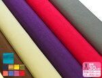 Newcolorカジュアルナイロン15色(広巾約135cm)HMF-08ワッシャー加工・弱撥水加工【生地・布地】【HANDMADECOLLECTION.】美しい発色のナイロン素材!