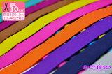 【echino】アクリル広巾テープ バッグ 持ち手かばんテープ 副材料 広幅 広巾 エチノカラー【手芸材料・洋裁材料】