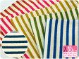 【ボーダーニット】【KOF-07】フレンチカラー/kokochi fabric少しくすみのあるカラー【ニット生地・布】【2014年4月入荷】