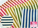 【ボーダーニット】【KOF-07】フレンチカラー/kokochi fabric少...