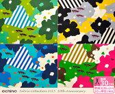【W巾綿麻シーチング】(約150cm巾)echino(エチノ)10th Anniversary!【camouflage(カモフラージュ)】JGA-95220-20(北欧風の花柄と斜めストライプ・動物)古家悦子さんデザイン・ECHINO 【プリント・生地・布】【2015年5月2日新入荷】