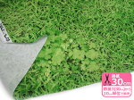 【ぷらんぷちぃくす×kokka】芝生でゴロントリックバスケットに続く?!芝生柄【綿100%・10番キャンバス】【生地・布】