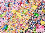 【60サテン】アニマルフラワーFujiyoshi Brother's/フジヨシブラザーズ鮮烈な色彩のどうぶつと花【生地・布】【2014年11月15日新入荷】