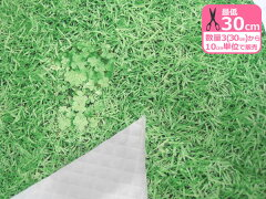 リアルな芝生キルティング生地ところどころに四つ葉のクローバーも再入荷!【キルティング生地...