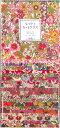 リバティプリント地【LIBERTY・リバティプリント生地】リバティ生地カットクロスセット赤・ピン...