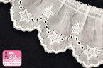 【綿フリルレース】ポップスター【綿レース】【手芸材料】【星/子ども】8901F-2【2015年5月9日入荷】