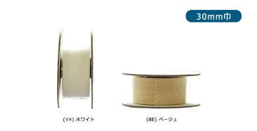 【最低30cmから】【M7020D-30】ソフトチュールリボン ドット 30mm巾(リボン状にカットした使いやすいソフトチュールリボンのドット柄)2ドット・ロール状・巻き・ナイロン・日本製【手芸・洋裁材料】【副材料】