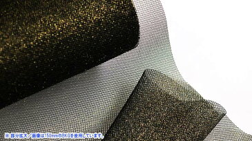 【最低30cmから】【M7020L-30】ソフトチュールリボン ラメ 30mm巾(ラメ入りのリボン状にカットした使いやすいソフトチュールリボン)キラキラ・グリッター・ロール状・巻き・ナイロン/88%ポリエステル12%・日本製【手芸・洋裁材料】【副材料】