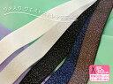 ホビー家コテツで買える「ラメウエストストレッチテープ 30mm巾ソフトタッチの見せるウエストテープ(全5色)ラメ糸使用・ゴム【手芸材料・副材料】【SIC-5557】」の画像です。価格は48円になります。