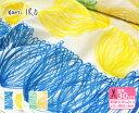 【nani IRO】Chorus (ダブルガーゼ)水彩の透明感のある線模様伊藤尚美さん【生地・布】JG10570-1