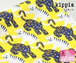 【kippisキッピス】Kisut/ねこちゃん(オックスラミネート)家族同然に身近な存在だった猫への愛着が感じられるデザイン【生地・布】KPOR-06