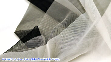 【最低30cmから】【M7020-30】ソフトチュールリボン30mm巾(リボン状にカットした使いやすいソフトチュールリボン)ロール状・巻き・ポリエステル・日本製【手芸・洋裁材料】【副材料】