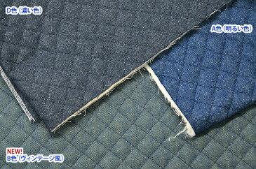 8オンスデニムキルト(約105cm巾)全針タイプ【生地・布地】入園入学グッズのレッスンバッグや巾着タイプの袋物に最適!